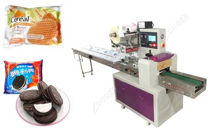 Automatic Multi Pack Wafer Biscuit Packing Machine Supplier