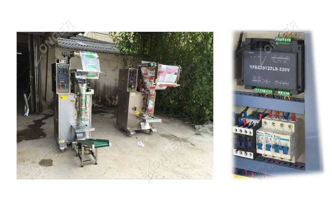 Masala Pouch Packing Machine For Sale