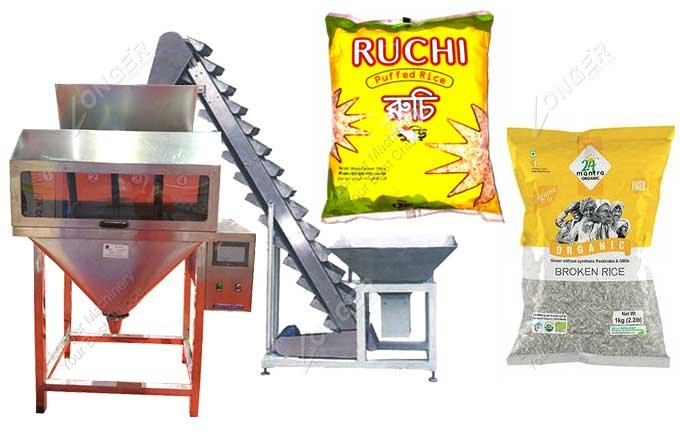 Fully Automatic Rice Packing Machine For Sale